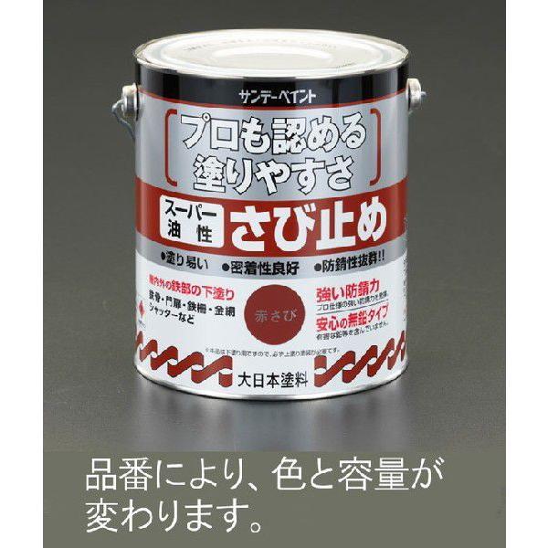 エスコ 3.0L[油性]錆止め塗料(ねずみ) EA942ED-23
