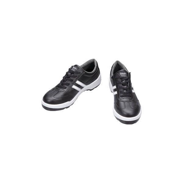 シモン 安全靴・短靴・BZ11—B・26.5cm BZ11B-26.5