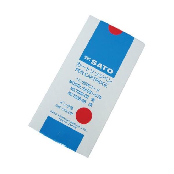 佐藤 カートリッジペン・赤(12本入) 7238-06