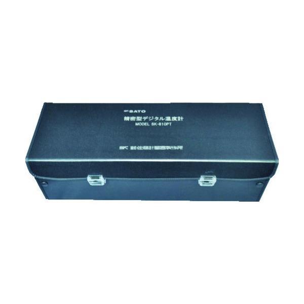 佐藤 精密型デジタル温度計・SK−810PT用収納ケース 8012-90