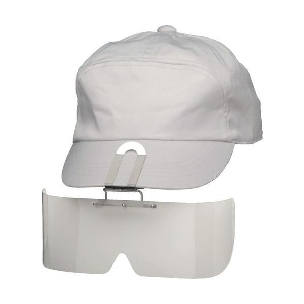 ミドリ安全 帽子用・フロント型・保護メガネ MF-25