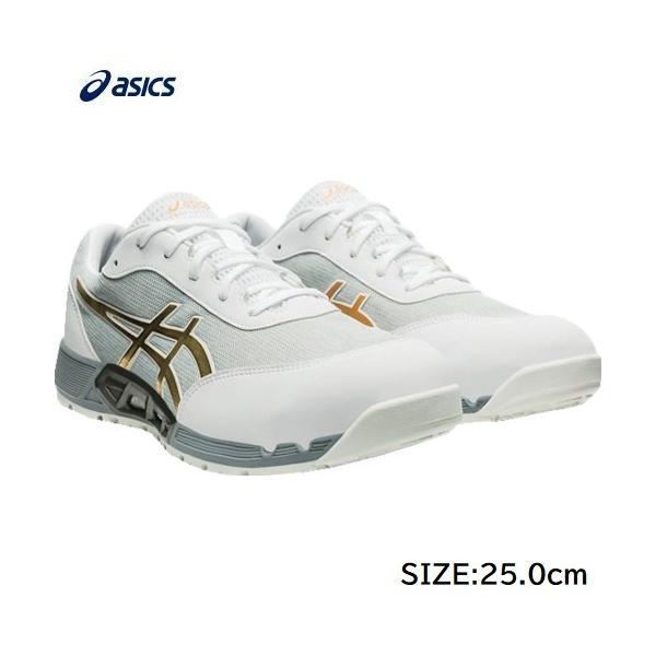 アシックス ウィンジョブCP212・AC・ホワイト×ピュアゴールド・25.0cm 1271A045.101-25.0