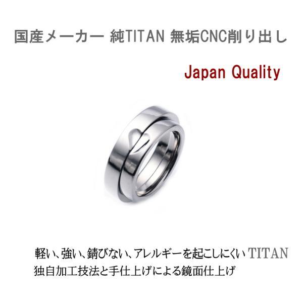 チタンリング ペア、マリッジリング(結婚指輪)2本セット コンピューター彫刻無料 TIRHP