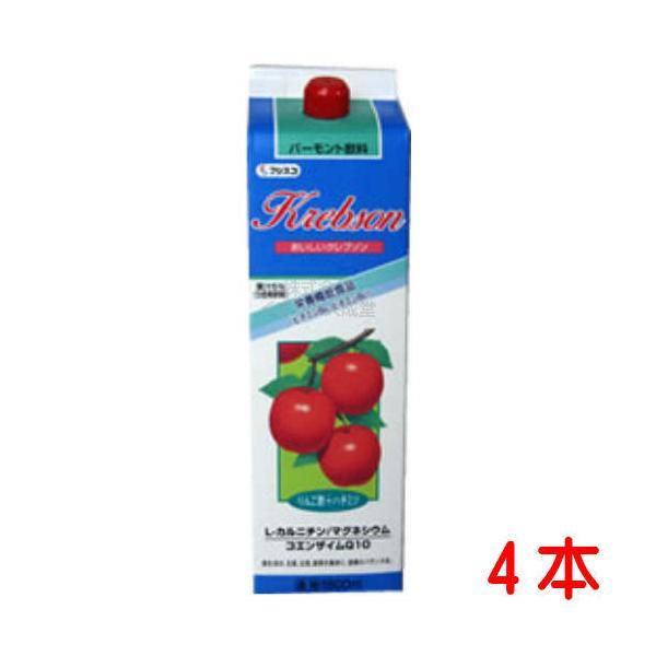 おいしいクレブソン 4本 クレブソン りんご酢バーモント 1800ml フジスコ クレブソン リンゴ酢
