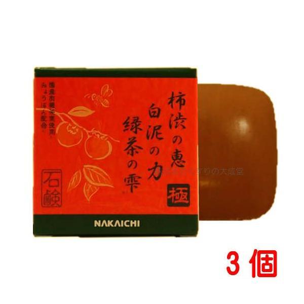柿渋の恵 白泥の力 緑茶の雫 極 石けん 3個 中一メディカル Nakaichi 100g 柿渋石鹸