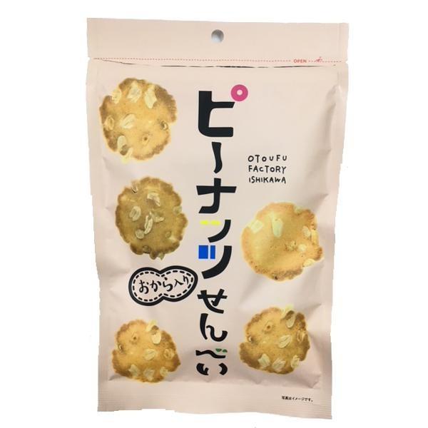 送料無料 ピーナッツせんべい 90g×12袋セット   落花生 和菓子 ピーナツ 代引き不可/同梱不可