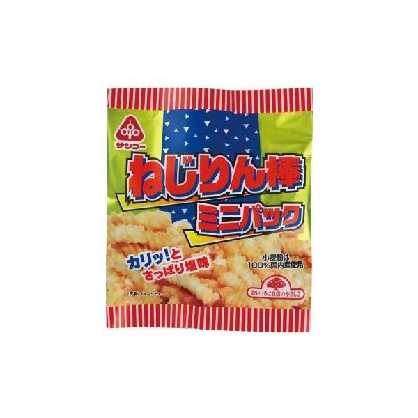 送料無料 サンコー ねじりん棒 ミニパック 20袋×2箱    代引き不可/同梱不可