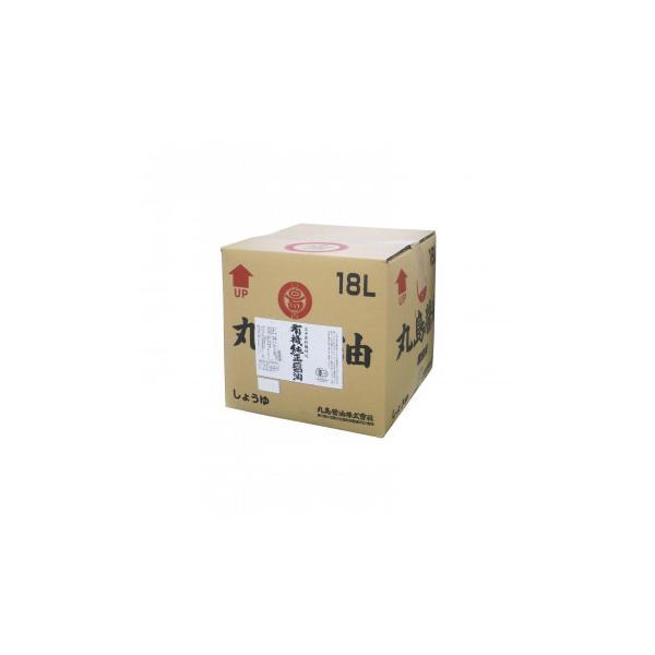 送料無料 丸島醤油 業務用 有機純正醤油(濃口) 18L 1257    代引き不可/同梱不可