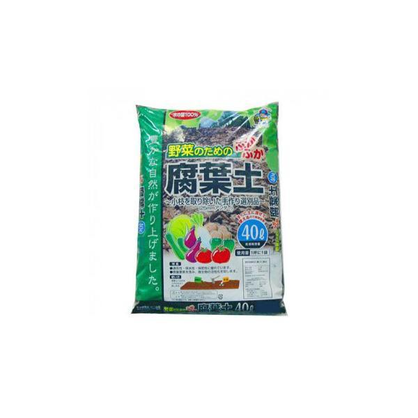 送料無料 あかぎ園芸 野菜のためのふかふか腐葉土 40L 2袋    代引き不可/同梱不可