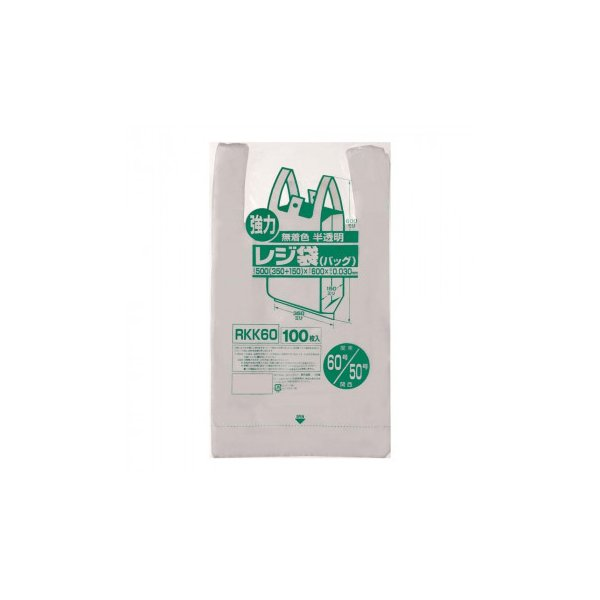 送料無料 ジャパックス レジ袋 関東60号/関西50号 半透明 100枚×10冊 RKK60    代引き不可/同梱不可