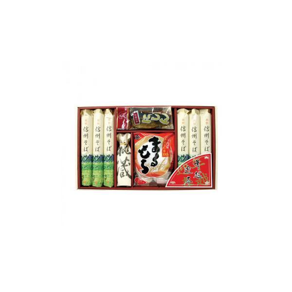 送料無料 よし井 年越・迎春・招福セット FNM-35    代引き不可/同梱不可