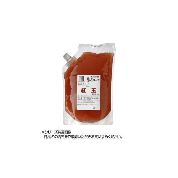 送料無料 かき氷生シロップ 信州りんご紅玉 業務用 1kg 3パックセット    代引き不可/同梱不可