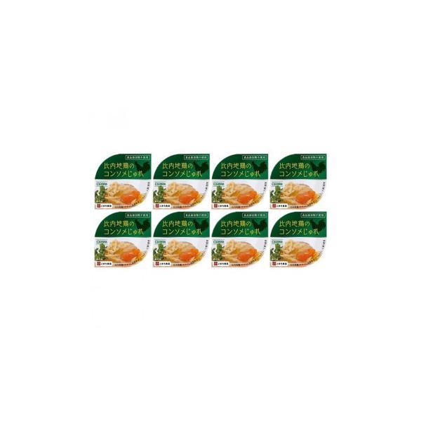 送料無料 こまち食品 比内地鶏のコンソメじゅれ 8缶セット    代引き不可/同梱不可