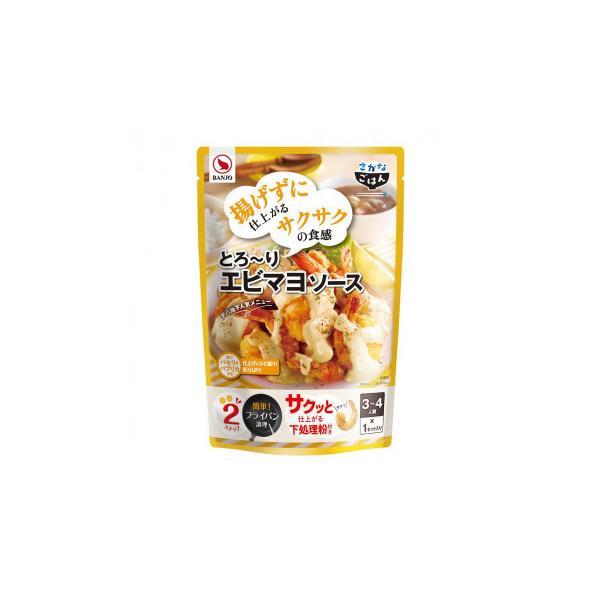 送料無料 BANJO 万城食品 エビマヨソース 10×8個入 470057   まとめ買い 調味料 業務用