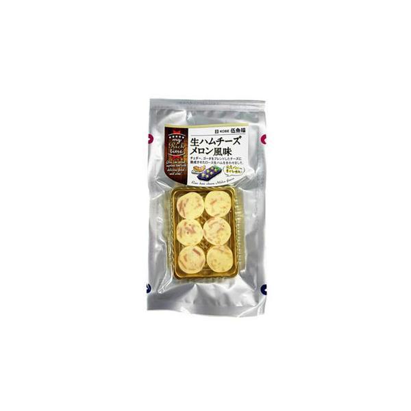 送料無料 伍魚福 おつまみ 生ハムチーズメロン風味 6個×10入り 213180    代引き不可/同梱不可