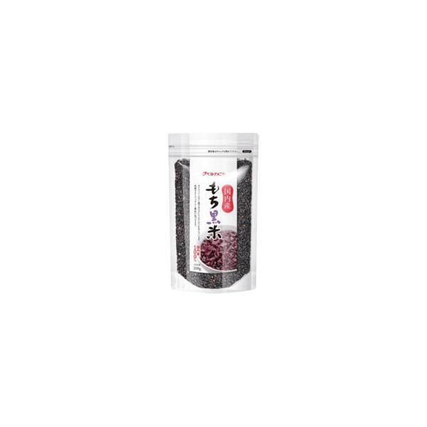 送料無料 国内産 もち黒米 200g ×8セット Z01-040   国産 健康 お米 代引き不可/同梱不可
