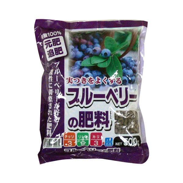 送料無料 あかぎ園芸 ブルーベリーの肥料 500g 30袋 (4939091740075)   クド成分 酸性 元肥 代引き不可/同梱不可