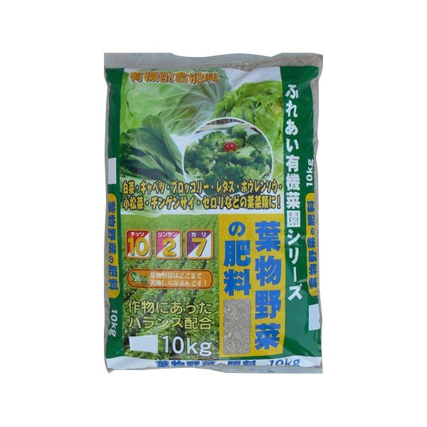 送料無料 11-23 あかぎ園芸 葉物野菜の肥料 10kg 2袋    代引き不可/同梱不可
