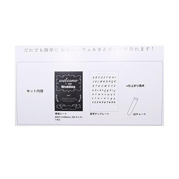 チョークアート[ブライダル用品]ウエルカムボードキット/B4サイズ|magicdoor|03