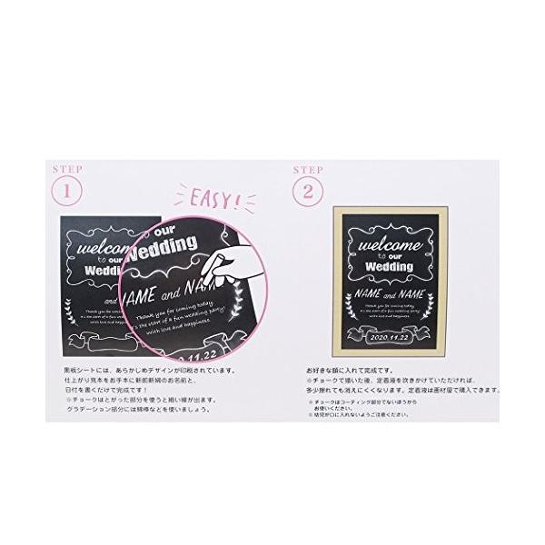 チョークアート[ブライダル用品]ウエルカムボードキット/B4サイズ|magicdoor|04