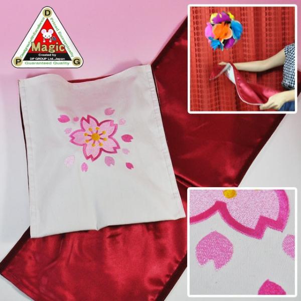 T7111 DPG 刺繍入り チェンジバッグ(桜) マジック・手品