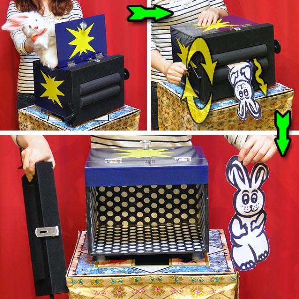 W2481 ローラーとウサギ マジック・手品