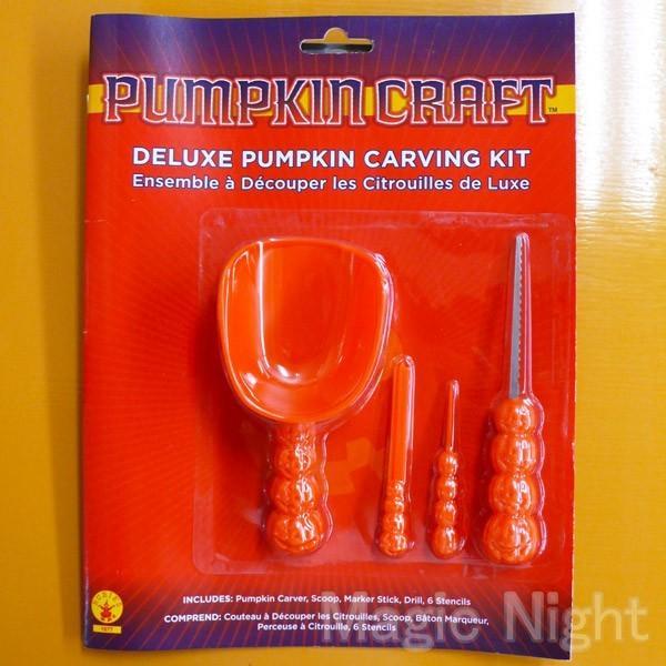 デラックスパンプキンカービングキット ハロウィンかぼちゃランタン手作り道具|magicnight
