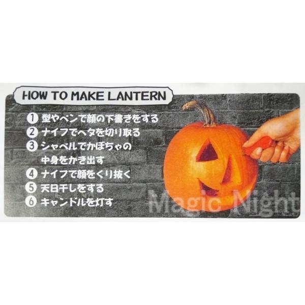 デラックスパンプキンカービングキット ハロウィンかぼちゃランタン手作り道具|magicnight|03