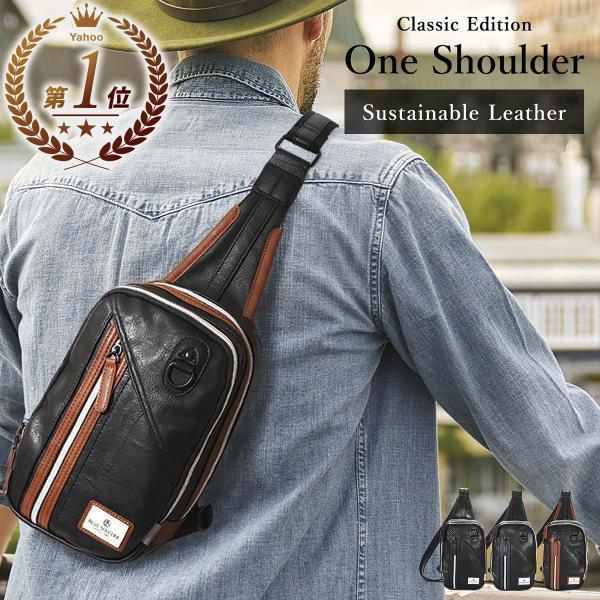 ボディバッグ メンズ ショルダーバッグ 斜めがけ バック 小さめ 大容量 革 ブランド RFIDスキミング防止 ポイント消化 magokoroya-yahuu