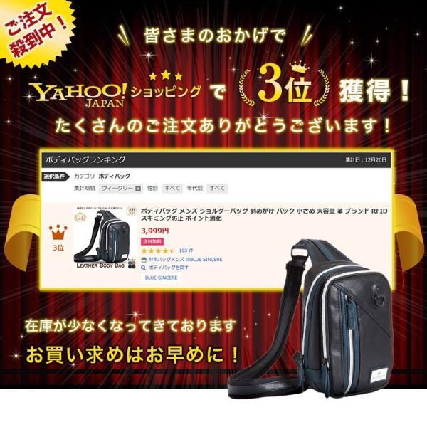 ボディバッグ メンズ ショルダーバッグ 斜めがけ バック 小さめ 大容量 革 ブランド RFIDスキミング防止 ポイント消化 magokoroya-yahuu 02