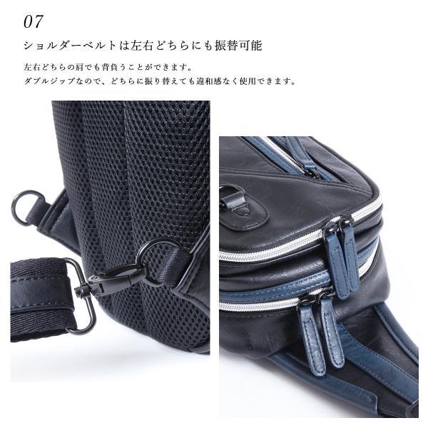 ボディバッグ メンズ ショルダーバッグ 斜めがけ バック 小さめ 大容量 革 ブランド RFIDスキミング防止 ポイント消化 magokoroya-yahuu 13