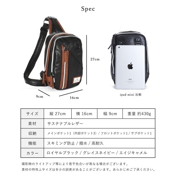 ボディバッグ メンズ ショルダーバッグ 斜めがけ バック 小さめ 大容量 革 ブランド RFIDスキミング防止 ポイント消化 magokoroya-yahuu 14