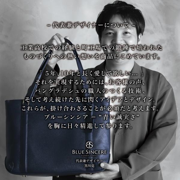 ボディバッグ メンズ ショルダーバッグ 斜めがけ バック 小さめ 大容量 革 ブランド RFIDスキミング防止 ポイント消化 magokoroya-yahuu 18