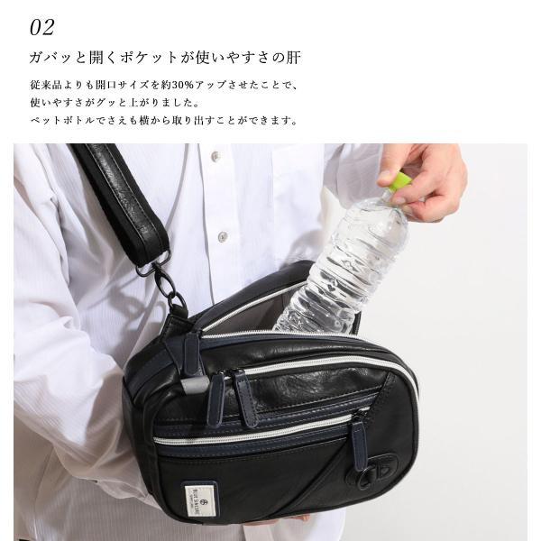ボディバッグ メンズ ショルダーバッグ 斜めがけ バック 小さめ 大容量 革 ブランド RFIDスキミング防止 ポイント消化 magokoroya-yahuu 08