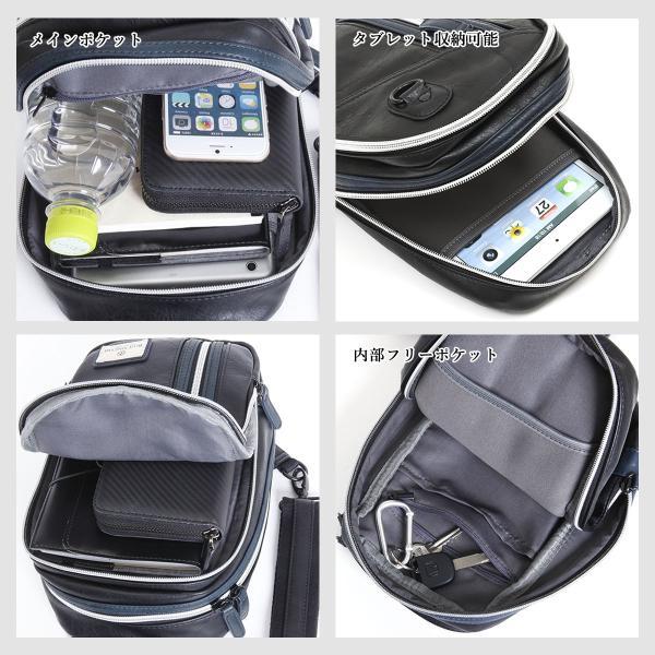 ボディバッグ メンズ ショルダーバッグ 斜めがけ バック 小さめ 大容量 革 ブランド RFIDスキミング防止 ポイント消化 magokoroya-yahuu 10