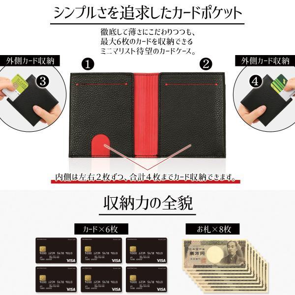 1位獲得 マネークリップ 財布 本革 カードケース メンズ 薄型0.5mm ブランド 二つ折り 定期入れ パスケース 札入れ 札ばさみ ミニマリスト 免許証入れ|magokoroya-yahuu|05