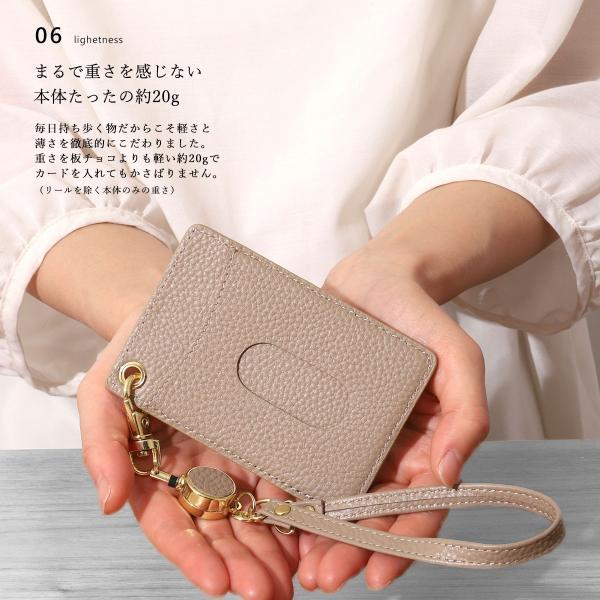 パスケース メンズ リール付き レディース 定期入れ 本革 2枚 カードケース 薄型 ブランド 免許証入れ ポイント消化|magokoroya-yahuu|09