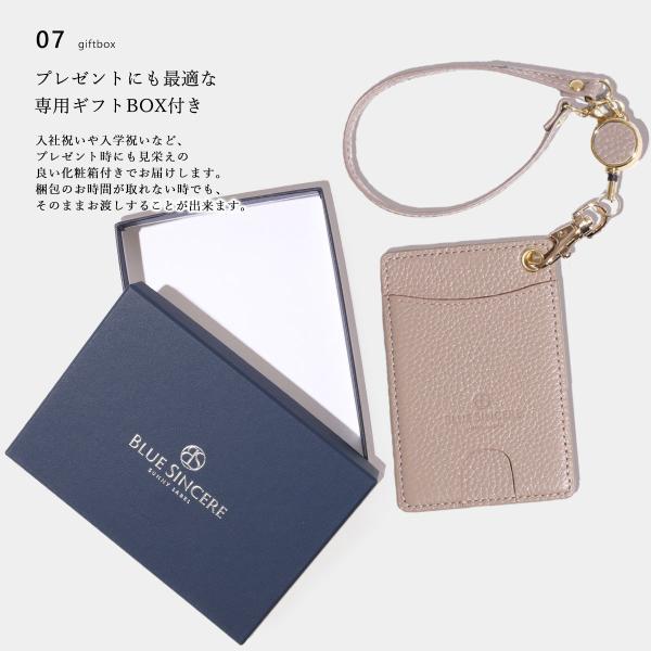パスケース メンズ リール付き レディース 定期入れ 本革 2枚 カードケース 薄型 ブランド 免許証入れ ポイント消化|magokoroya-yahuu|10