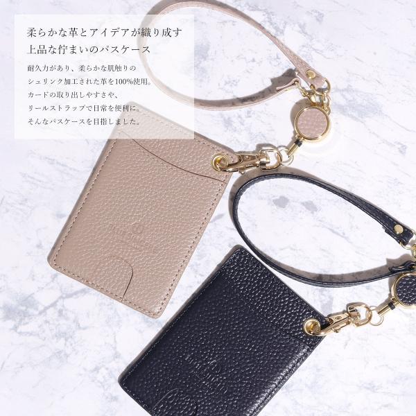 パスケース メンズ リール付き レディース 定期入れ 本革 2枚 カードケース 薄型 ブランド 免許証入れ ポイント消化|magokoroya-yahuu|05