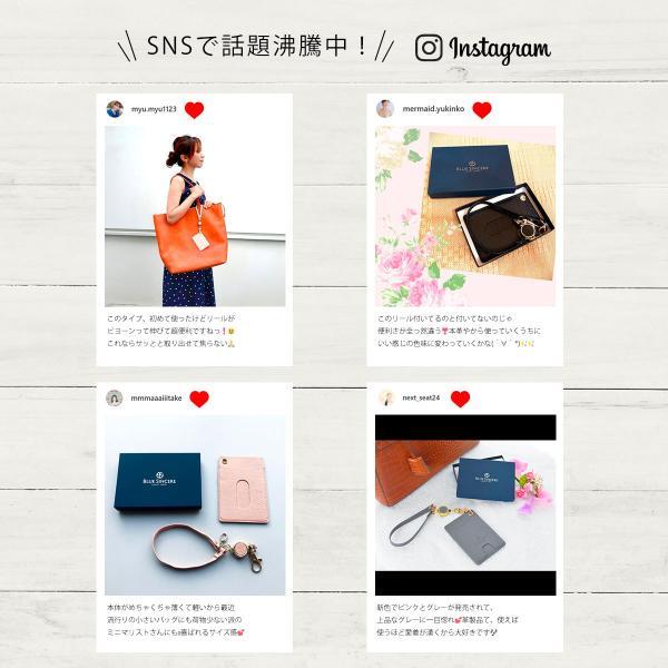 パスケース メンズ リール付き レディース 定期入れ 本革 2枚 カードケース 薄型 ブランド 免許証入れ ポイント消化|magokoroya-yahuu|06