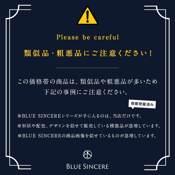 ポイント消化 フラグメントケース コインケース 財布 レディース カードケース スリム 免許証入れ 小銭入れ|magokoroya-yahuu|10