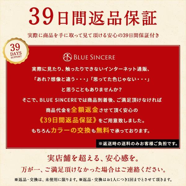 ポイント消化 フラグメントケース コインケース 財布 レディース カードケース スリム 免許証入れ 小銭入れ|magokoroya-yahuu|11