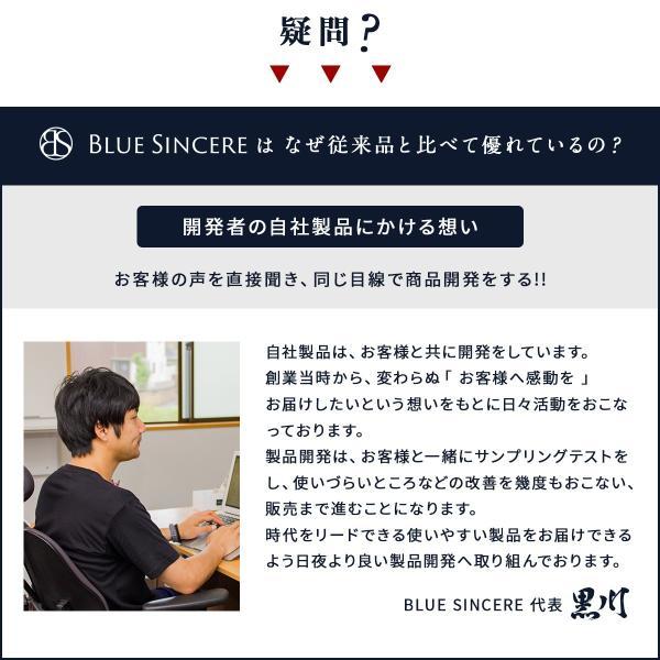 ポイント消化 フラグメントケース コインケース 財布 レディース カードケース スリム 免許証入れ 小銭入れ|magokoroya-yahuu|15