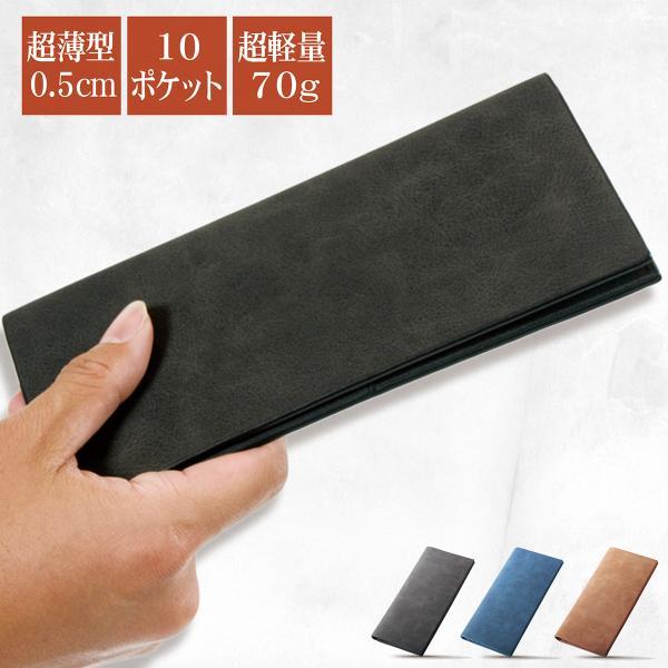 de62005ae179 札入れ 小銭入れなし 長財布 メンズ 薄い カードケース お札入れ 二つ折り 薄型 軽量 ...