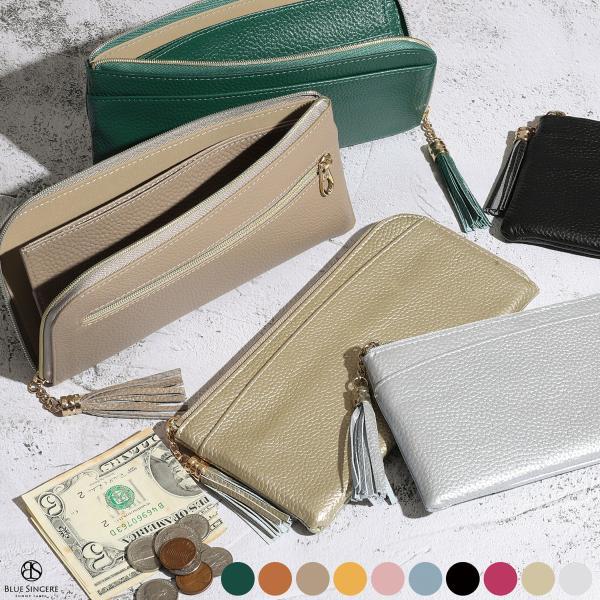 価格長財布レディース財布超薄0.8cm本革ブランド薄いYKKL字ファスナー薄型札入れタッセル付き軽量スキミングSW3