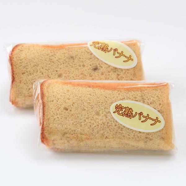 米粉のシフォンケーキ バナナ 6カットセット グルテンフリー 養生卵使用|magosaku-food|02