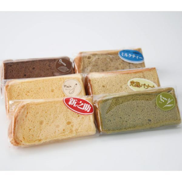 米粉のシフォンケーキ ミックスセット 6種 各1カット グルテンフリー 新之助 養生卵使用|magosaku-food|02