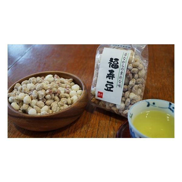 おつまみ 大豆 福寿豆 200g 珍味 落花生|magosaku-food|02