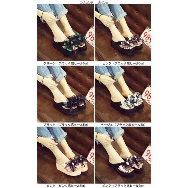 サンダル ビーサン 厚底 ミュール レディース スリッパ ウエッジソール ビーチサンダル 女性用 ルームシューズ プラットフォーム 靴 夏
