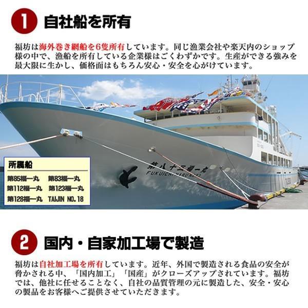 値段 マグロ 漁船